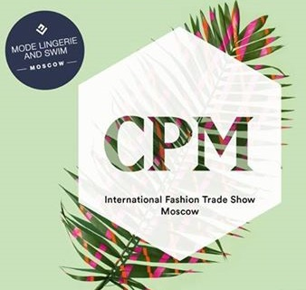 Выставка «СРМ – Collection Premiere Moscow 2017 Осень»